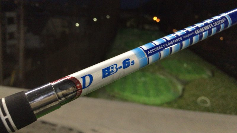 Tour AD BB-6 S
