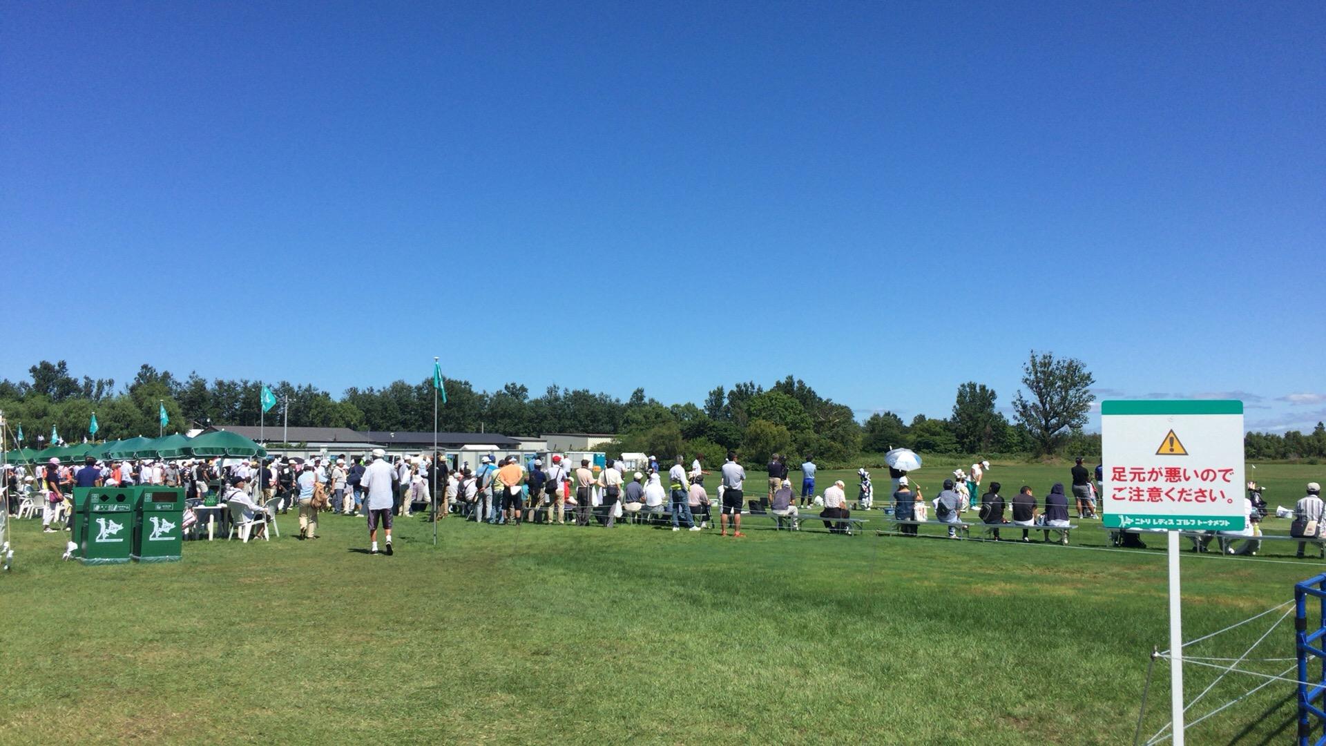 ニトリレディスゴルフトーナメント 2016