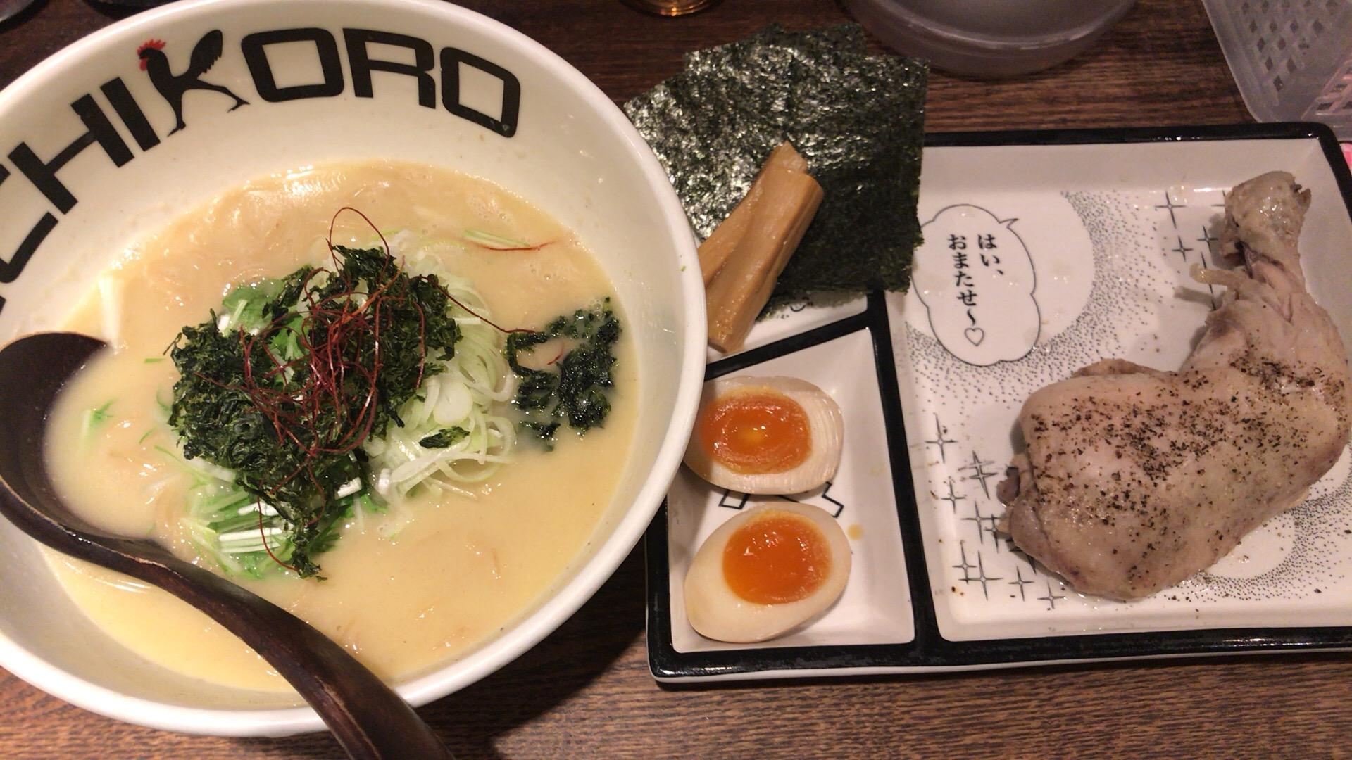 東京・麻布十番 鶏そば十番156 麻布十番本店