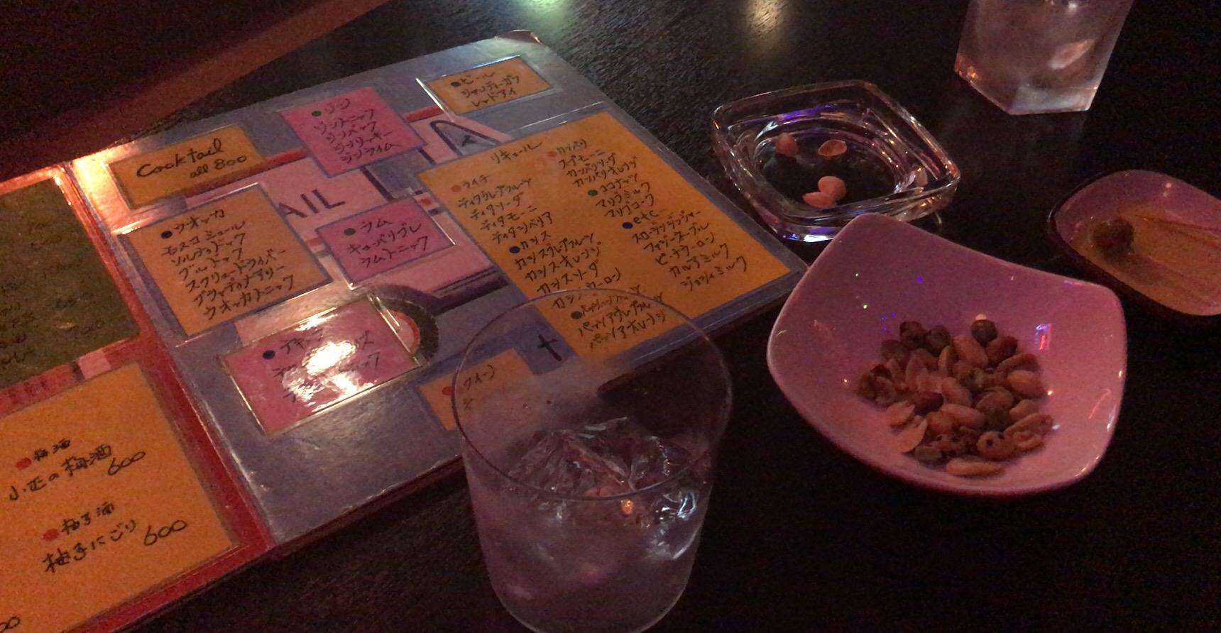 札幌・中央区 Dog Cafe(ドックカフェ)