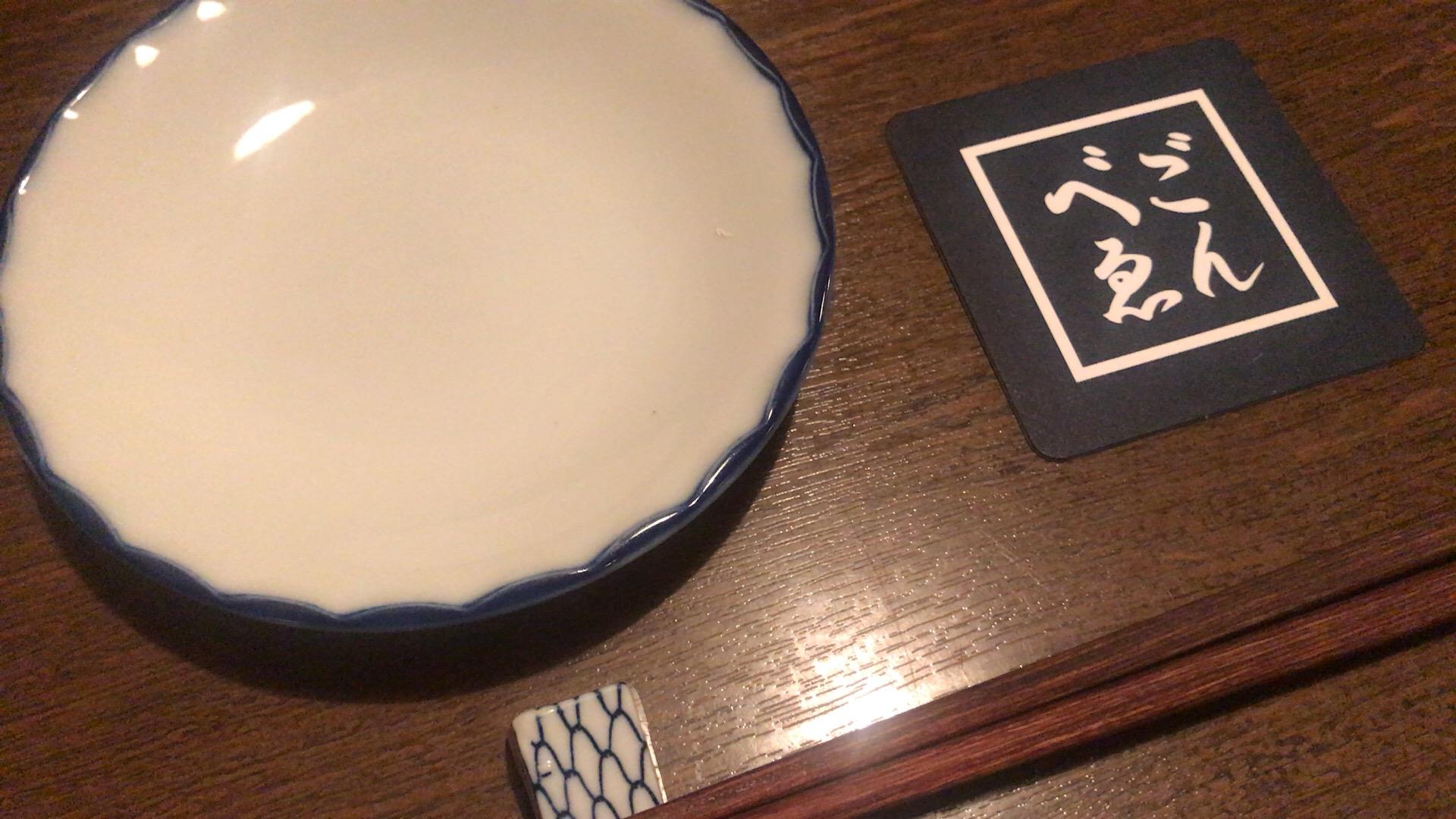 札幌・中央区 居酒屋ごんべゑ