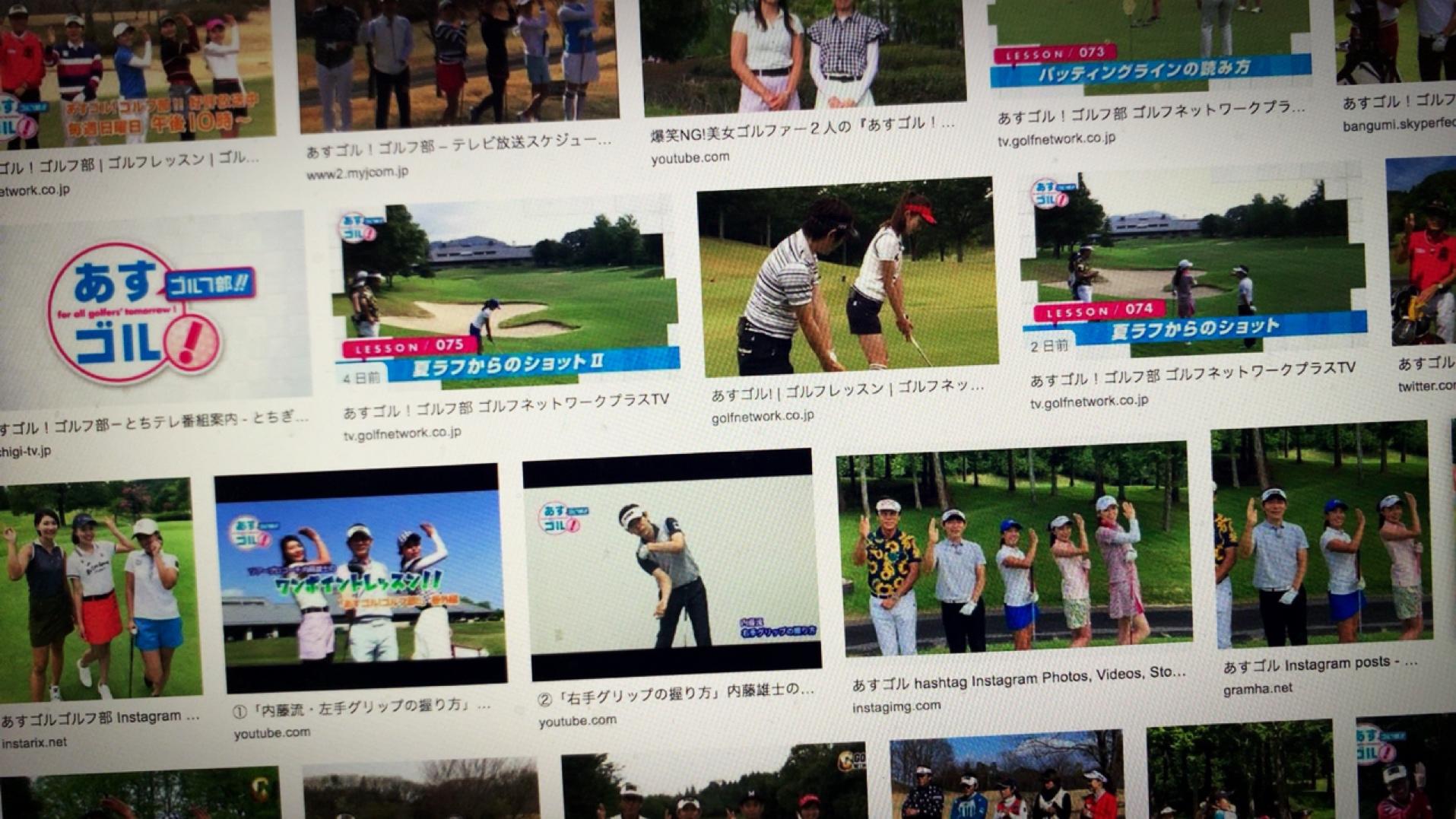 「あすゴル!ゴルフ部」#1〜#20 メモ