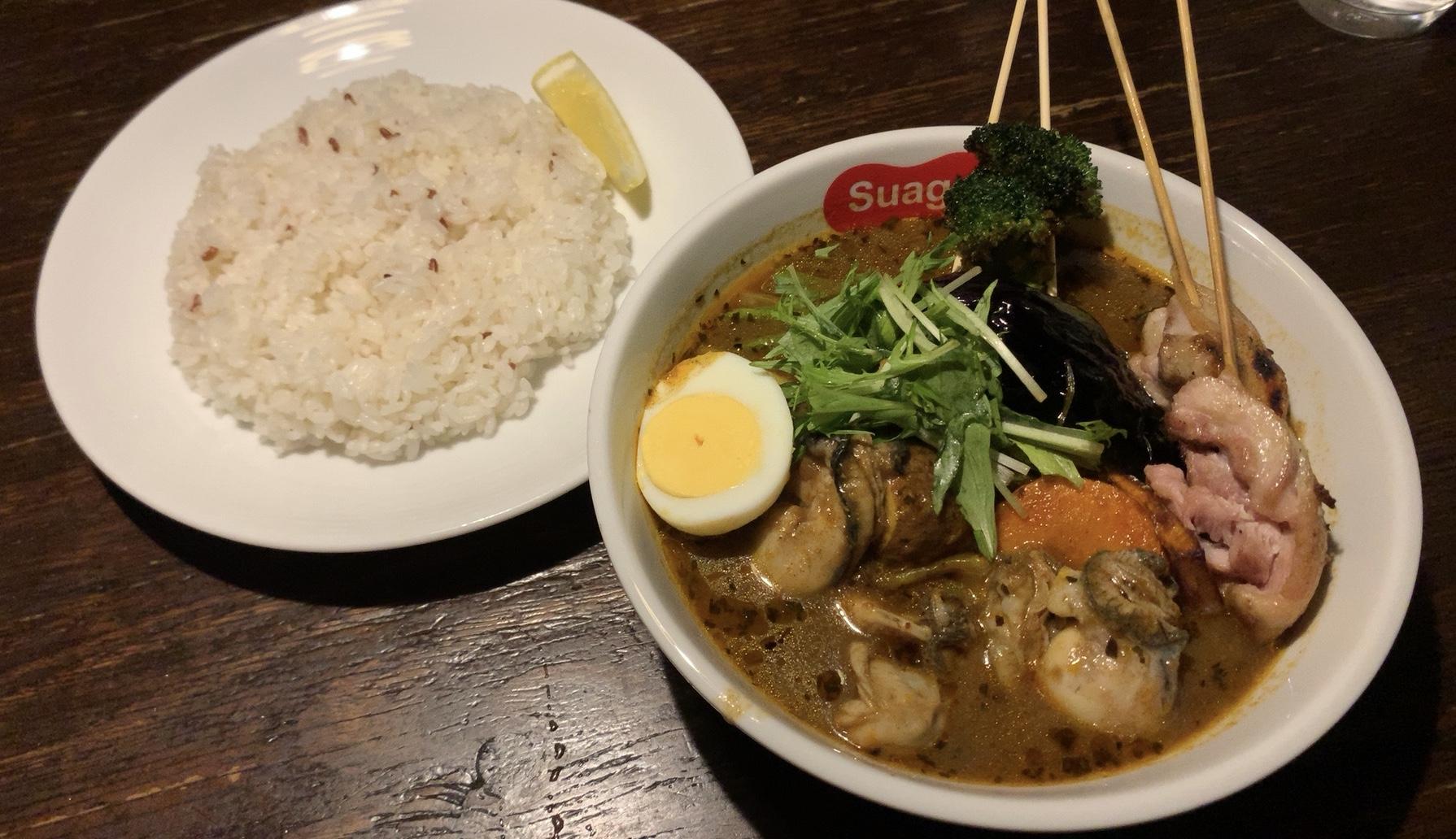札幌・中央区 スープカリー スアゲ プラス 本店