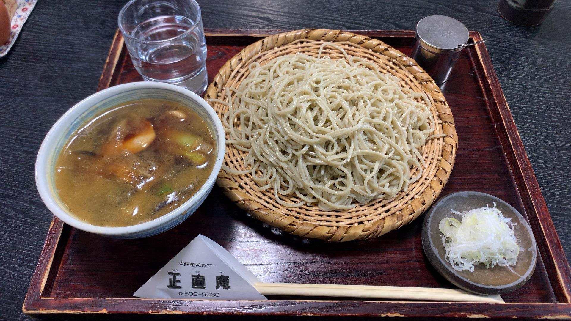 札幌・南区 正直庵
