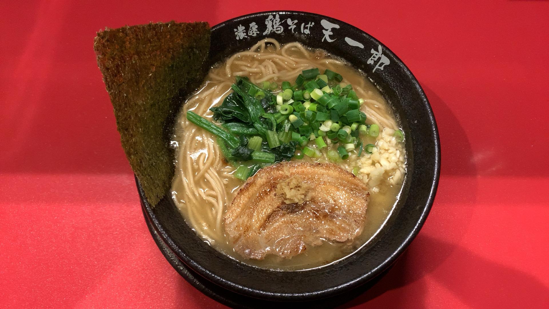 札幌・中央区 濃厚鶏そば 天一郎