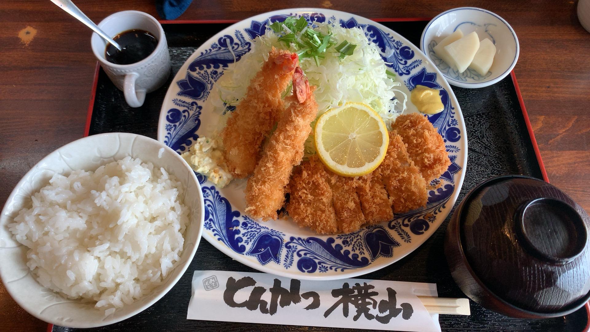 札幌・中央区 とんかつ横山